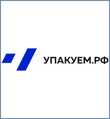 упакуем-min